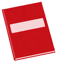 book_sasshi1_red